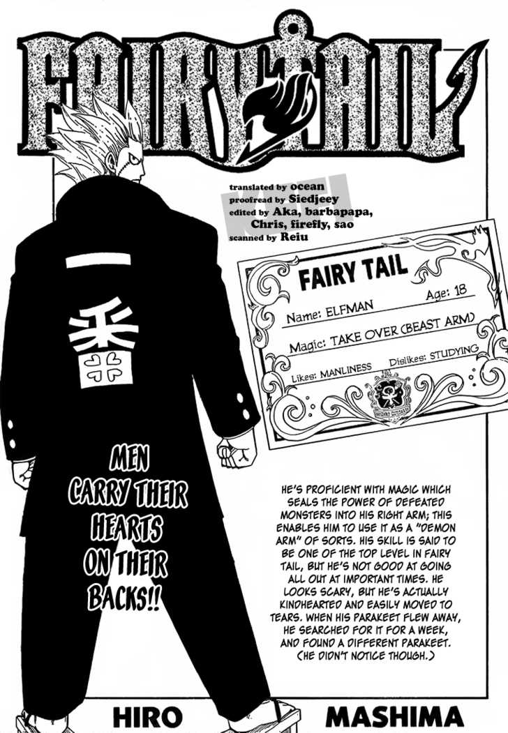 Fairy Tail 51 Page 1