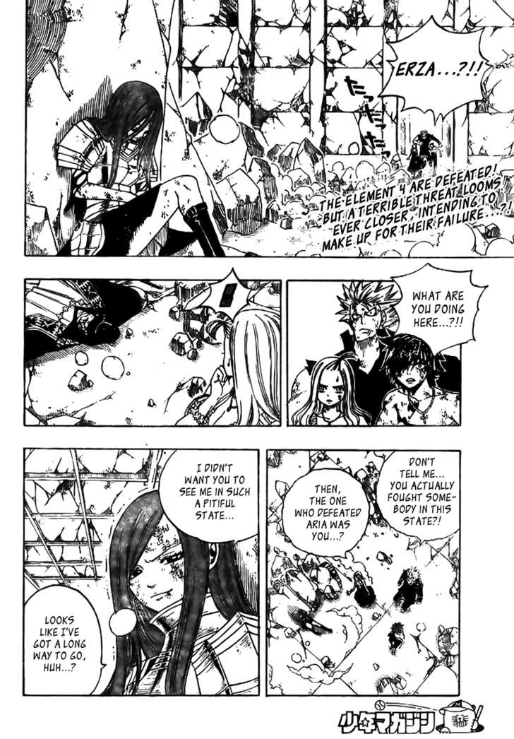 Fairy Tail 60 Page 3