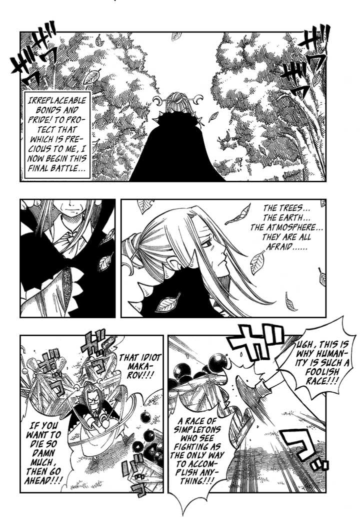 Fairy Tail 65 Page 3