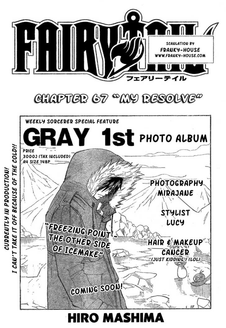Fairy Tail 67 Page 1