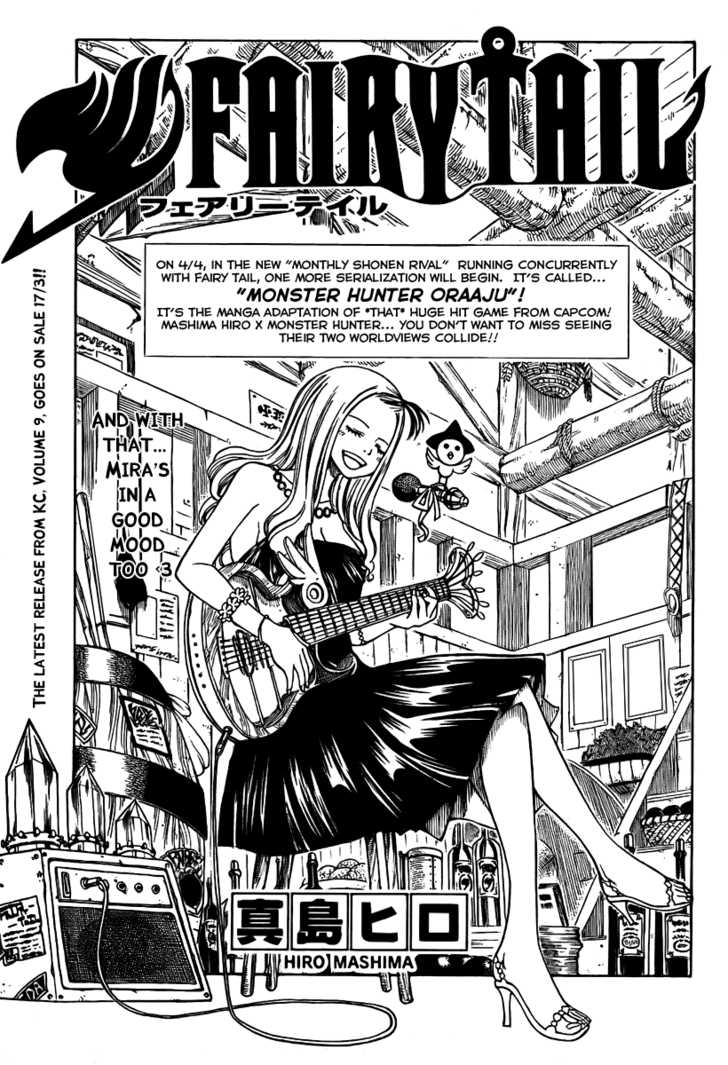 Fairy Tail 74 Page 1