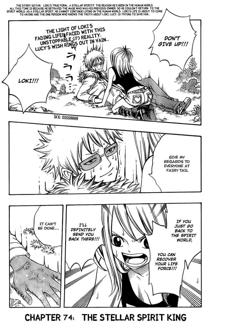 Fairy Tail 74 Page 2