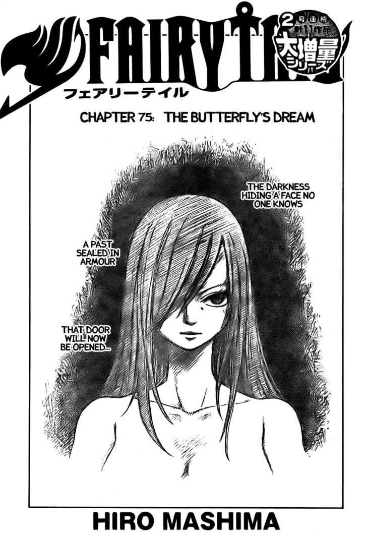 Fairy Tail 75 Page 1
