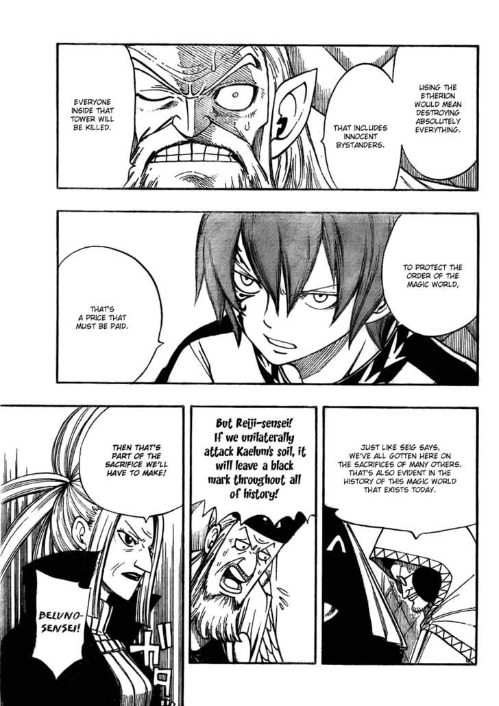 Fairy Tail 83 Page 3