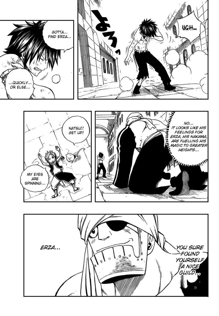 Fairy Tail 90 Page 3