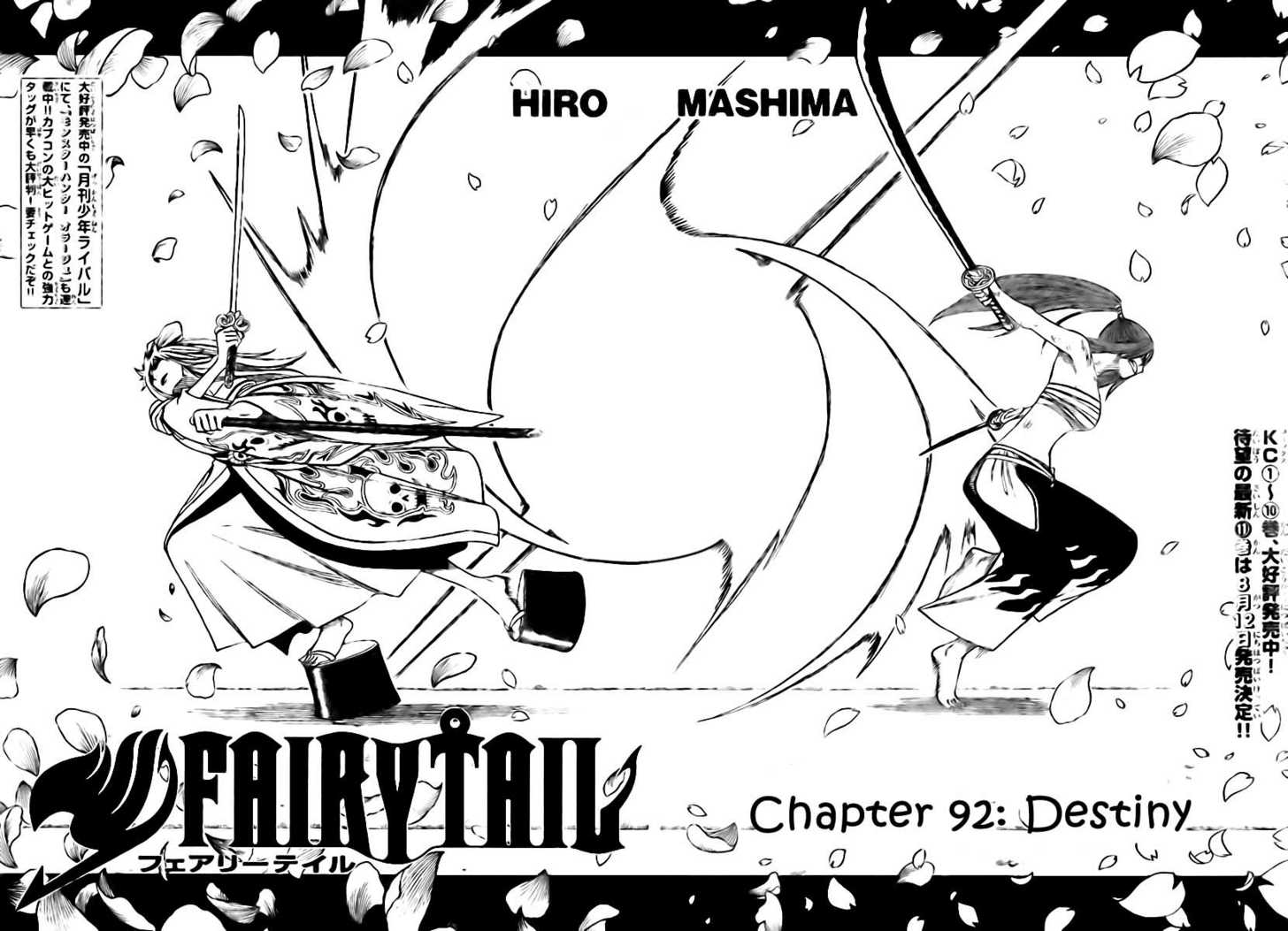 Fairy Tail 92 Page 2