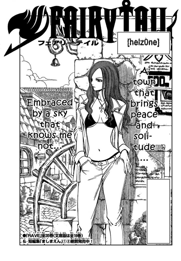 Fairy Tail 93 Page 1