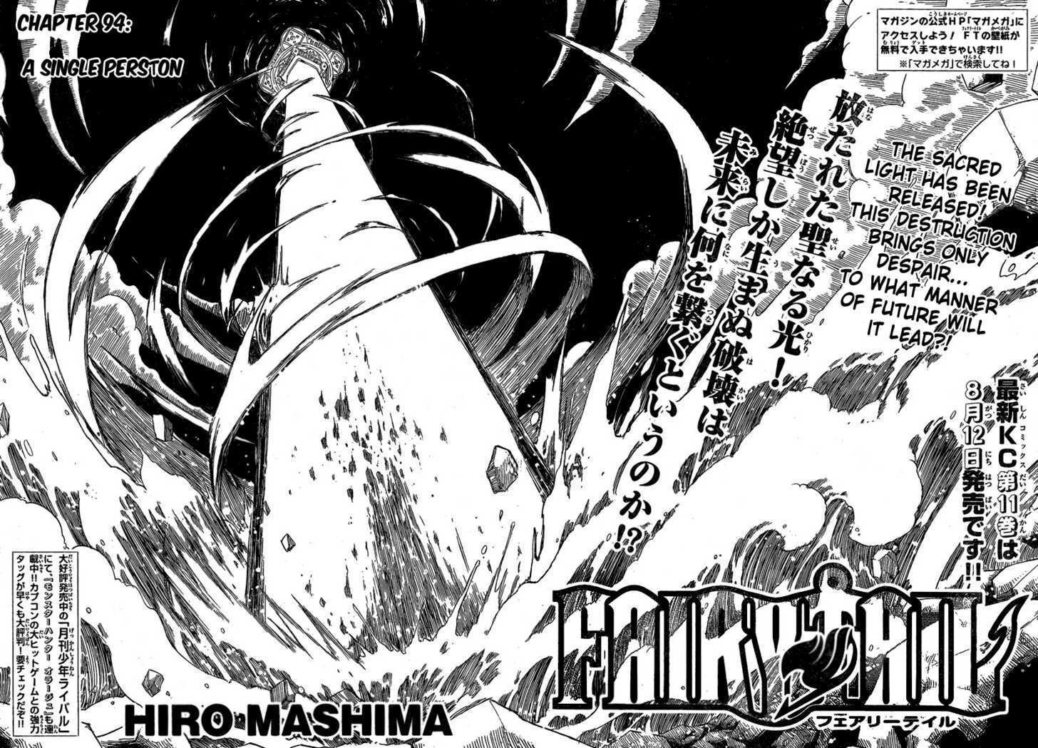Fairy Tail 94 Page 2