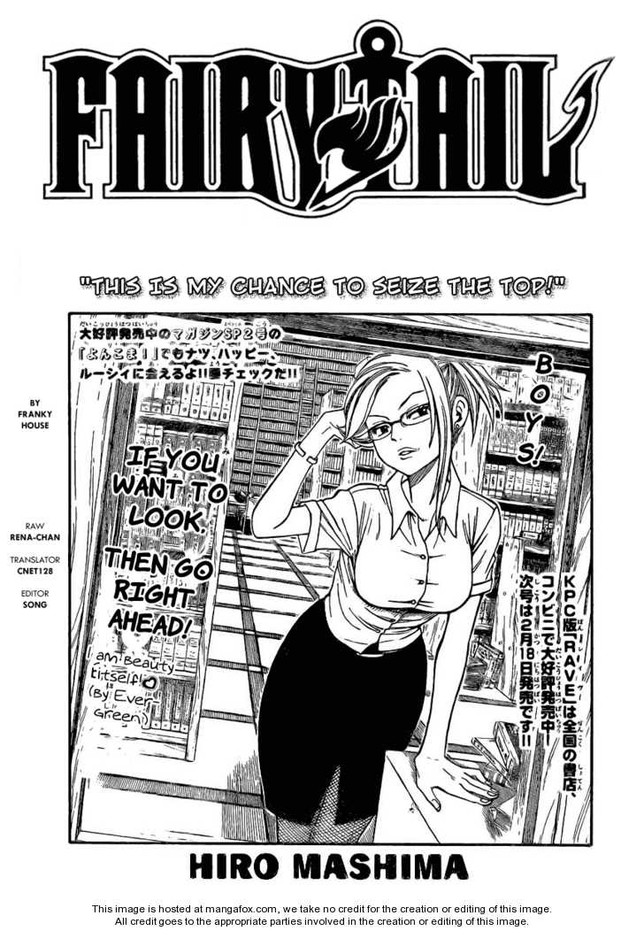 Fairy Tail 121 Page 1