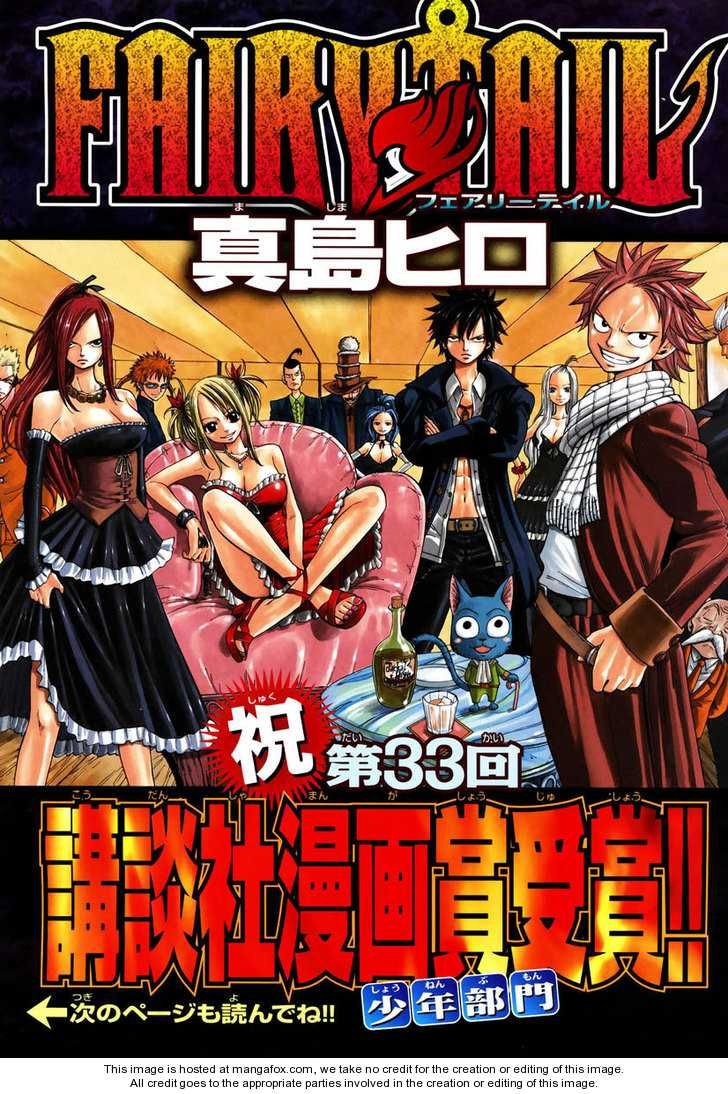 Fairy Tail 138 Page 1