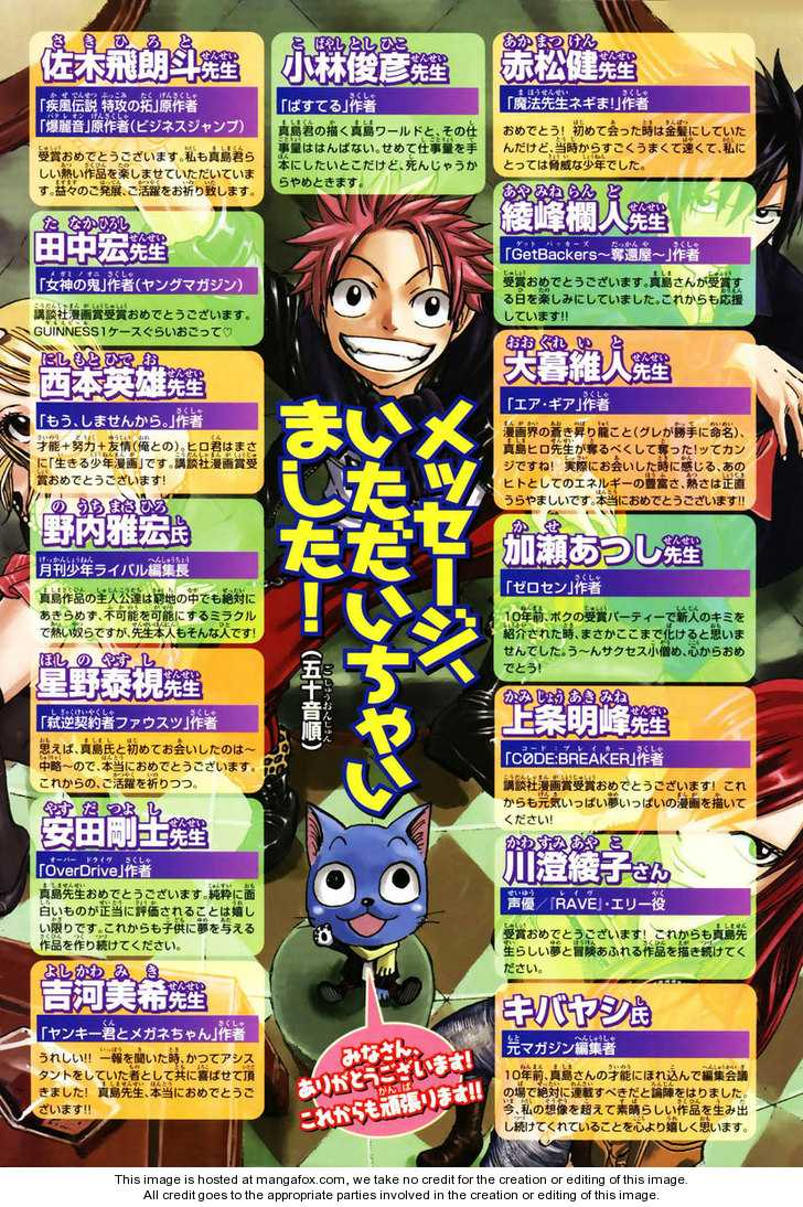 Fairy Tail 138 Page 2