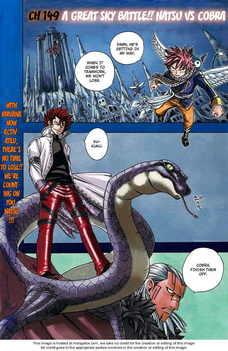 Fairy Tail 149 Page 3