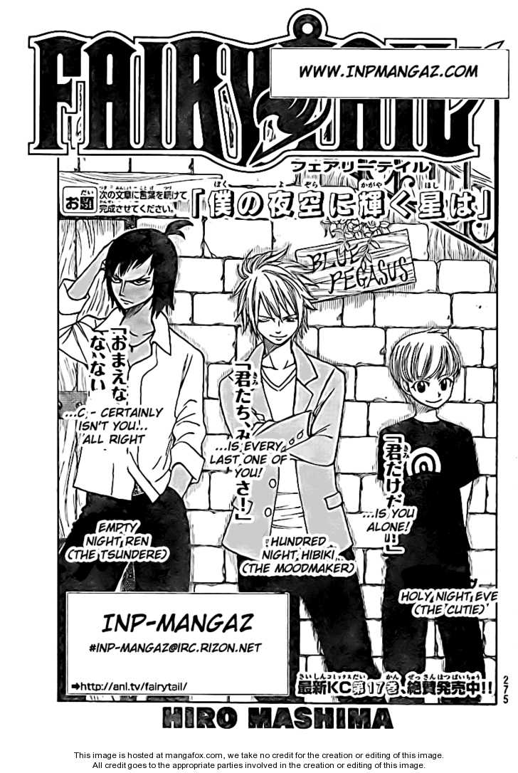 Fairy Tail 153 Page 1