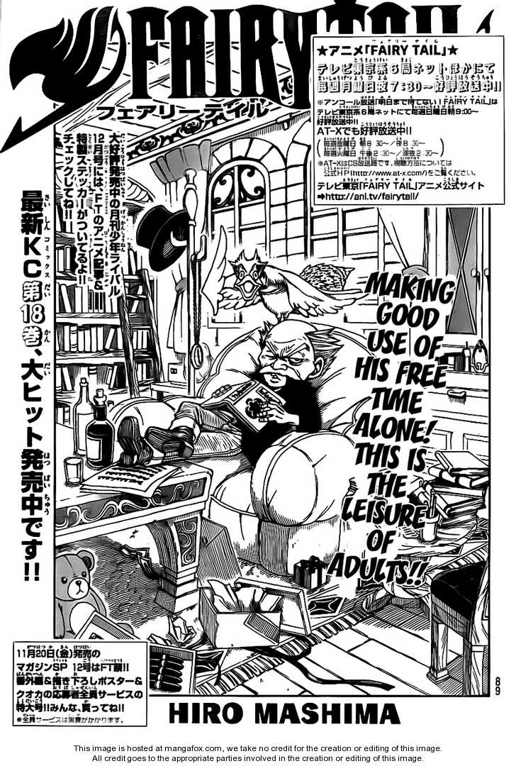 Fairy Tail 160 Page 1
