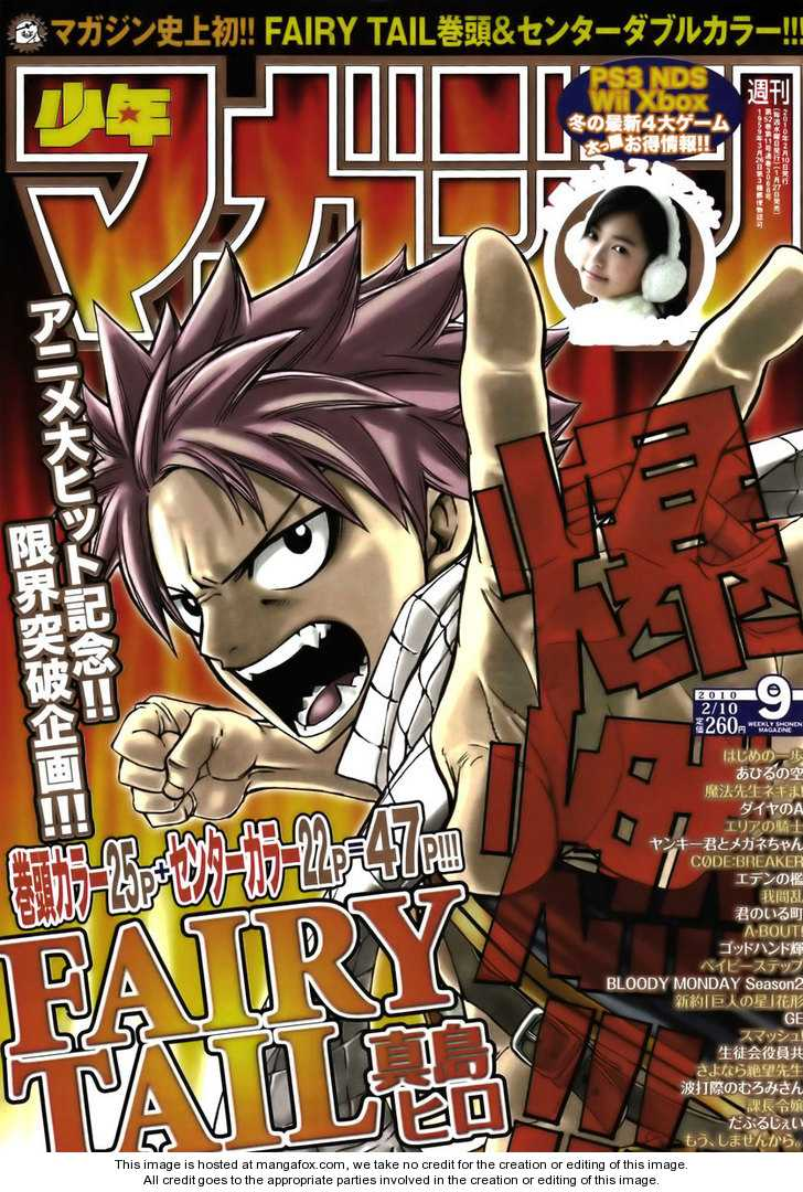 Fairy Tail 168 Page 1