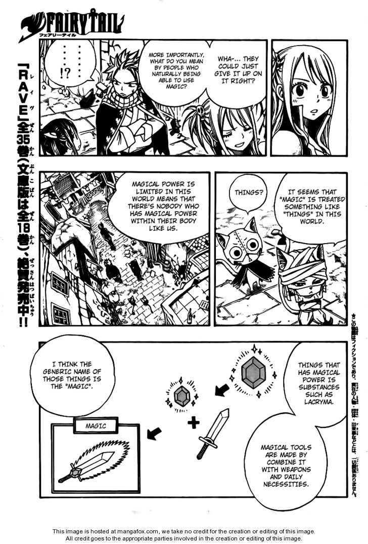 Fairy Tail 172 Page 3