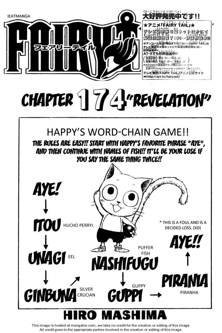 Fairy Tail 174 Page 1