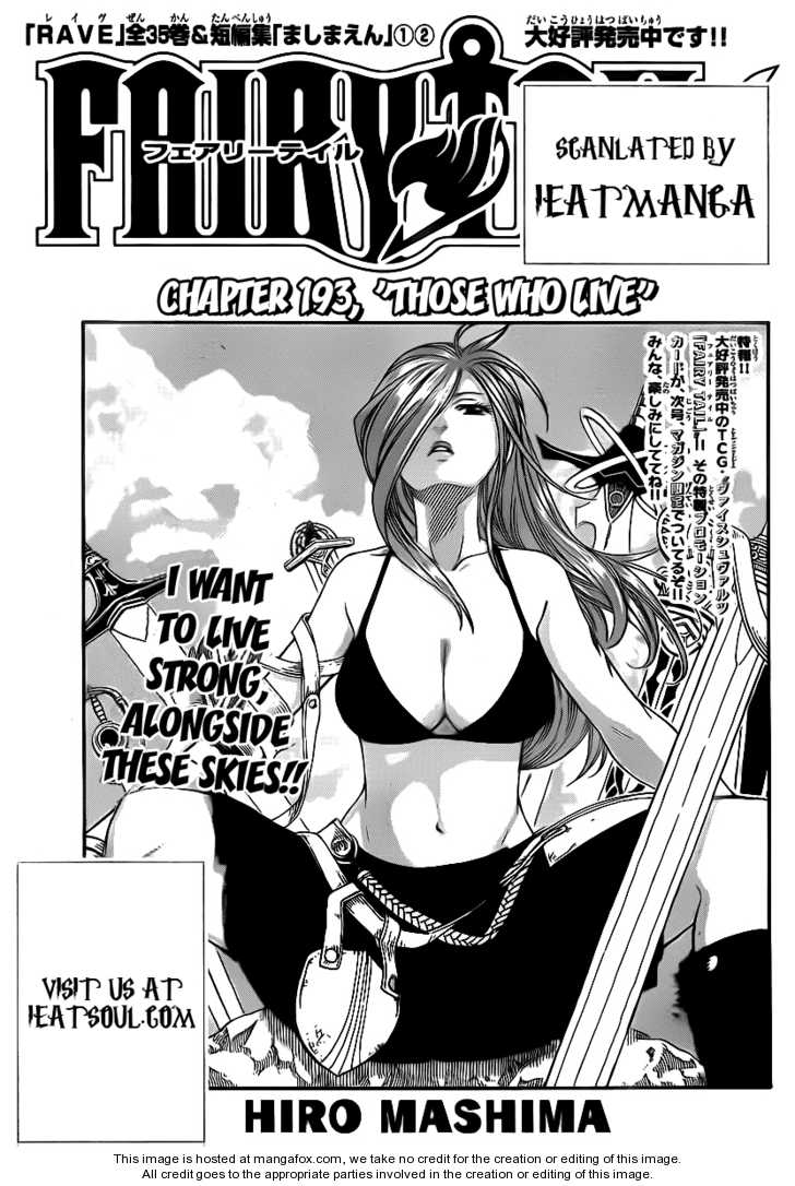 Fairy Tail 193 Page 1