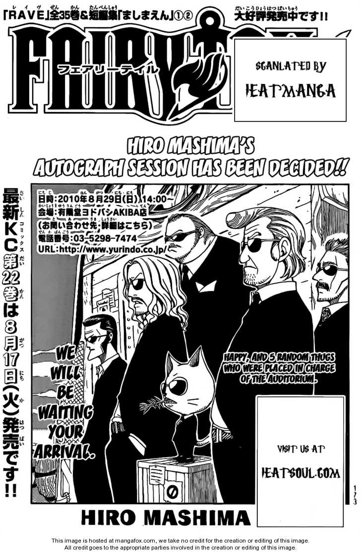 Fairy Tail 195 Page 1