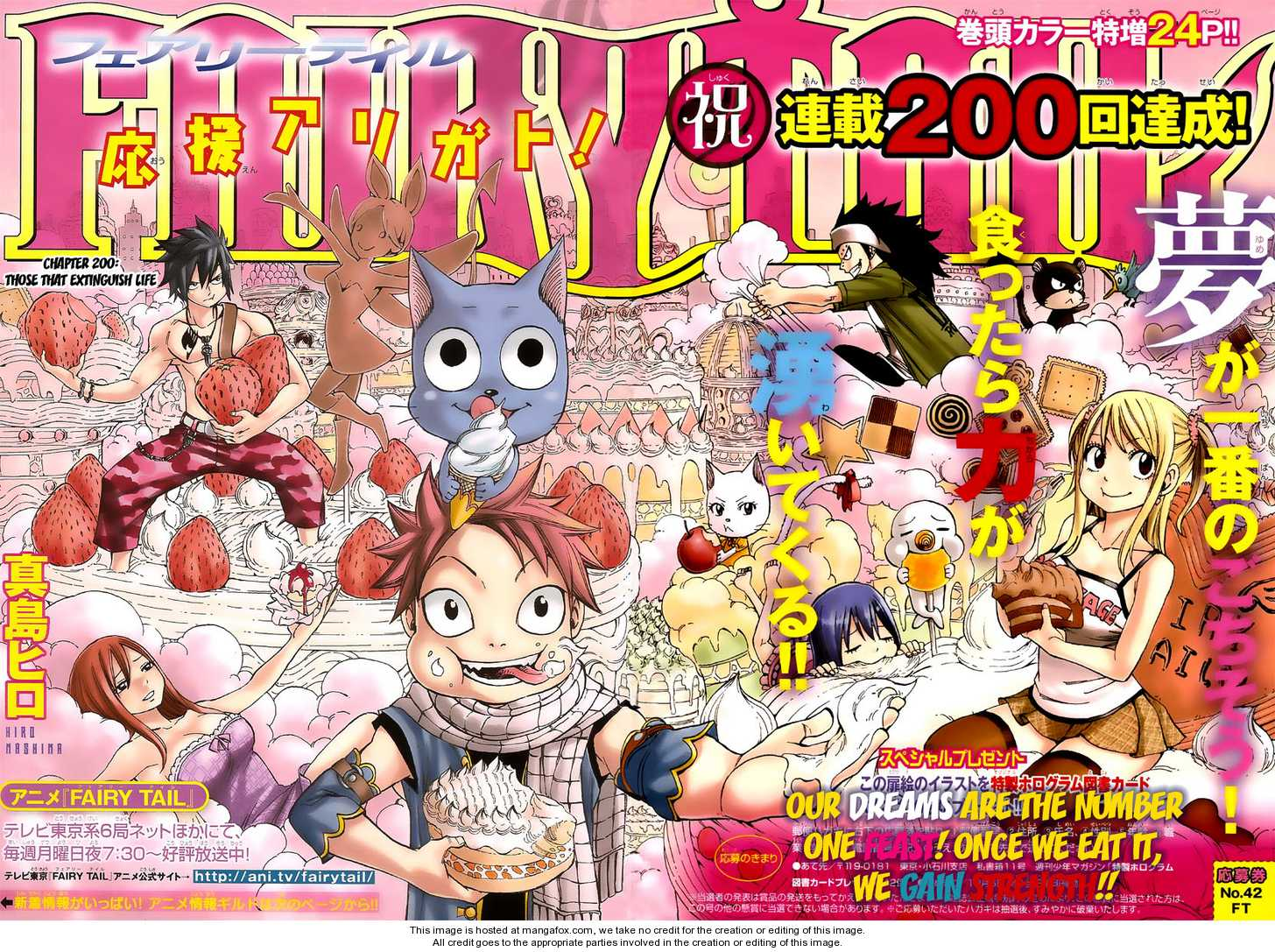 Fairy Tail 200 Page 2