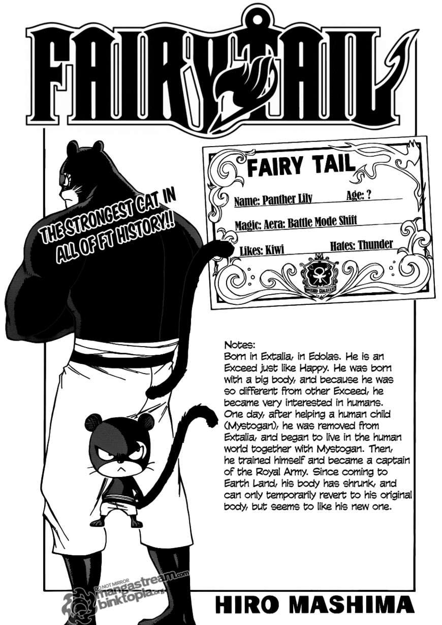 Fairy Tail 202 Page 1