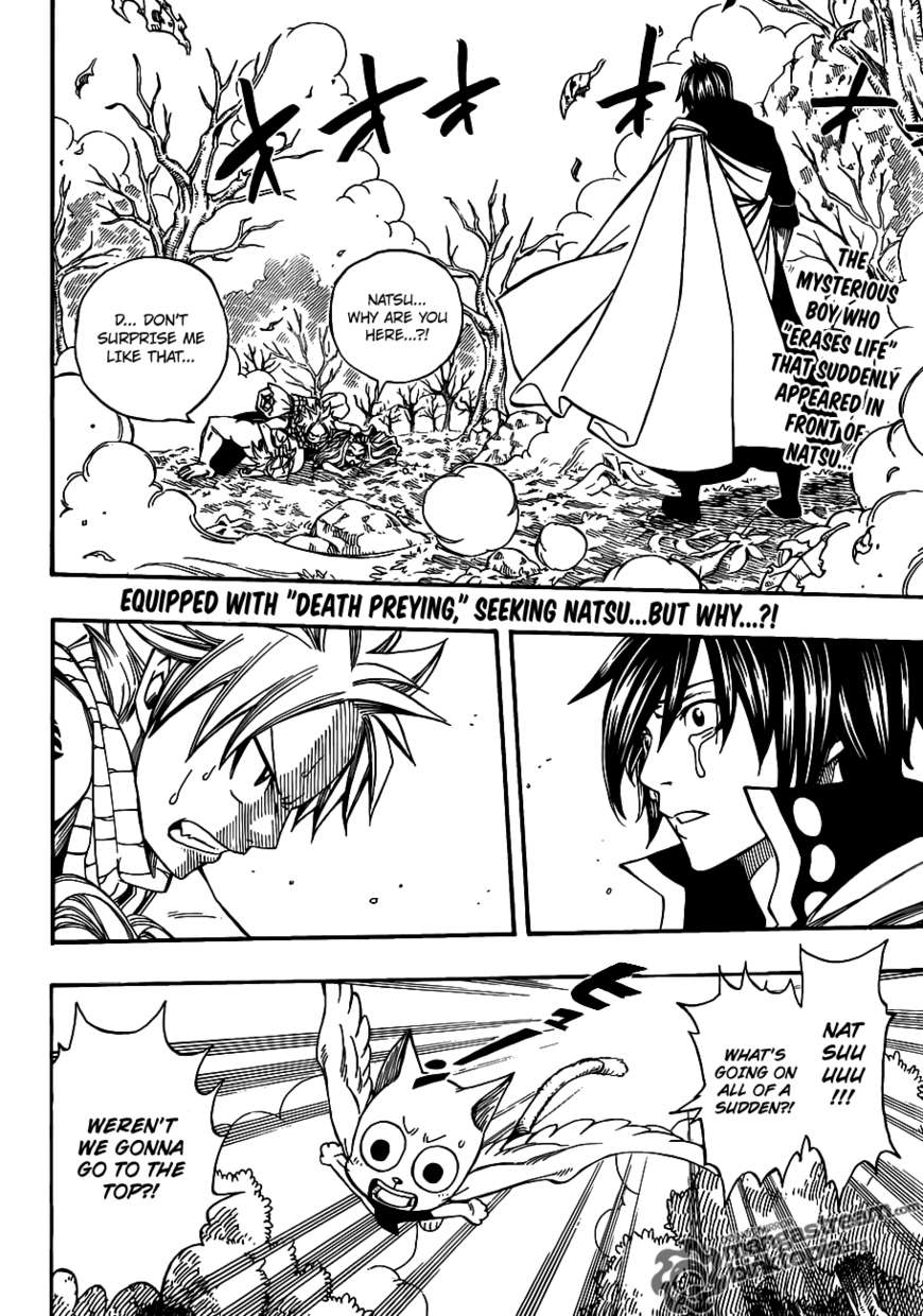 Fairy Tail 209 Page 3