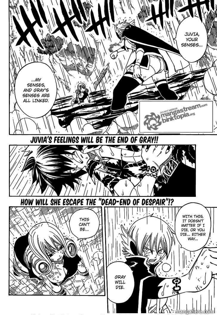 Fairy Tail 230 Page 3