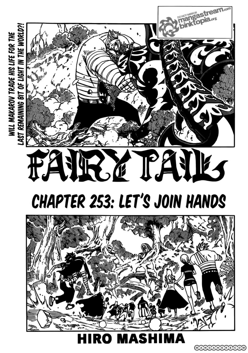 Fairy Tail 253 Page 1