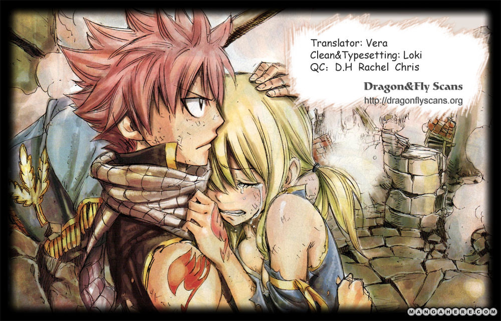 Fairy Tail 261 Page 1