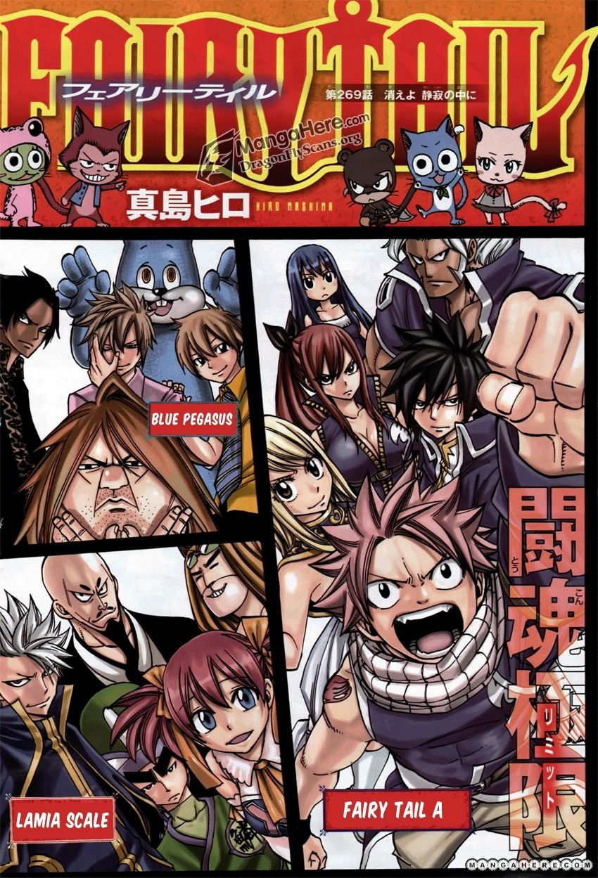 Fairy Tail 269 Page 3