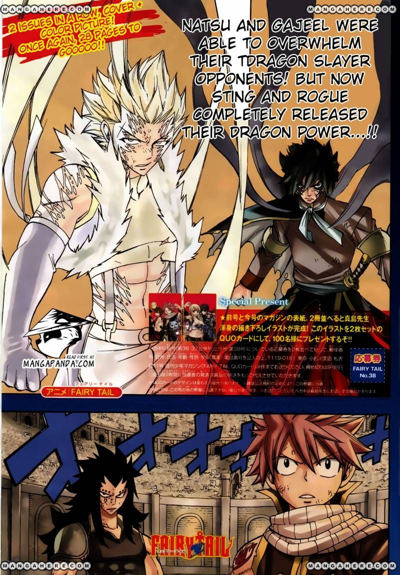 Fairy Tail 295 Page 2