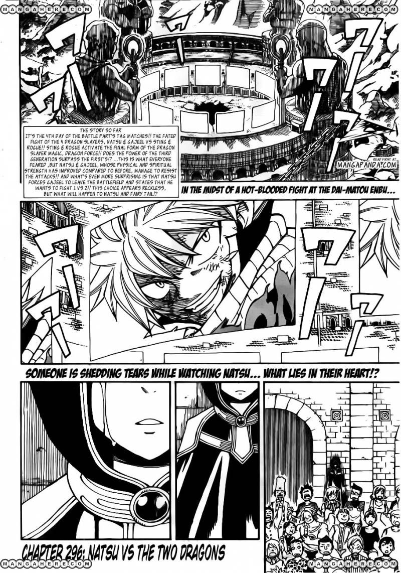 Fairy Tail 296 Page 2