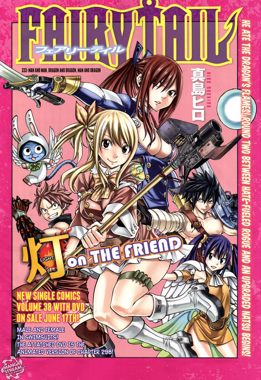 Fairy Tail 333 Page 1