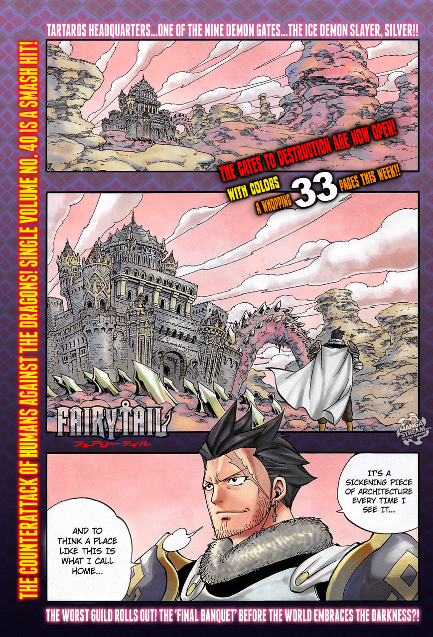 Fairy Tail 356 Page 3
