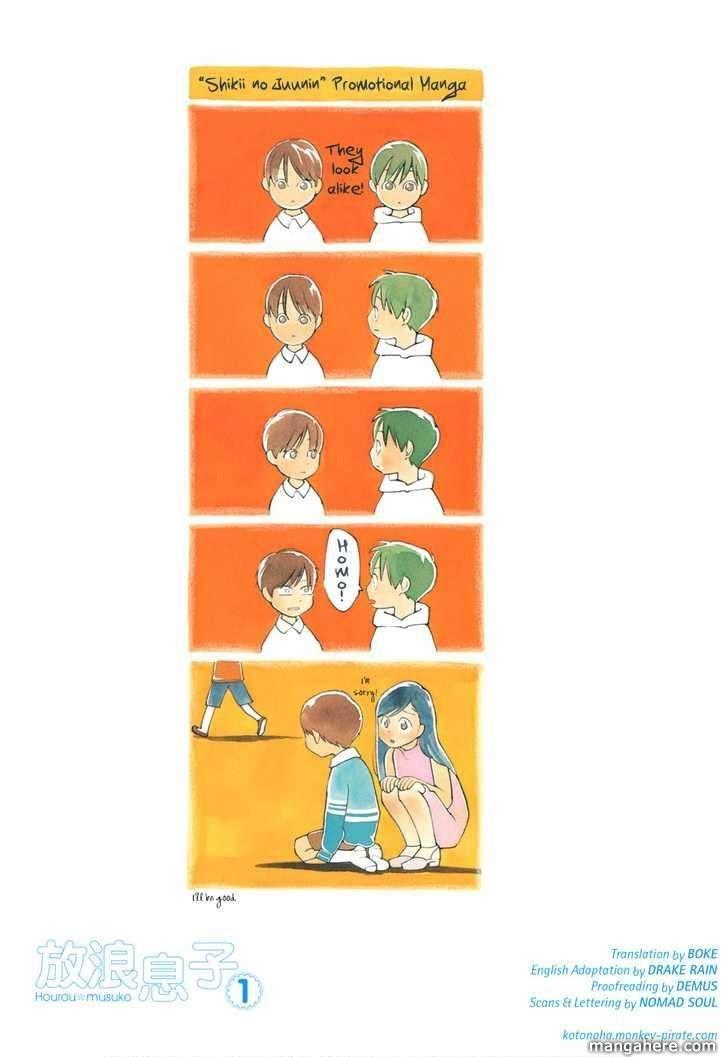 Hourou Musuko 1 Page 2