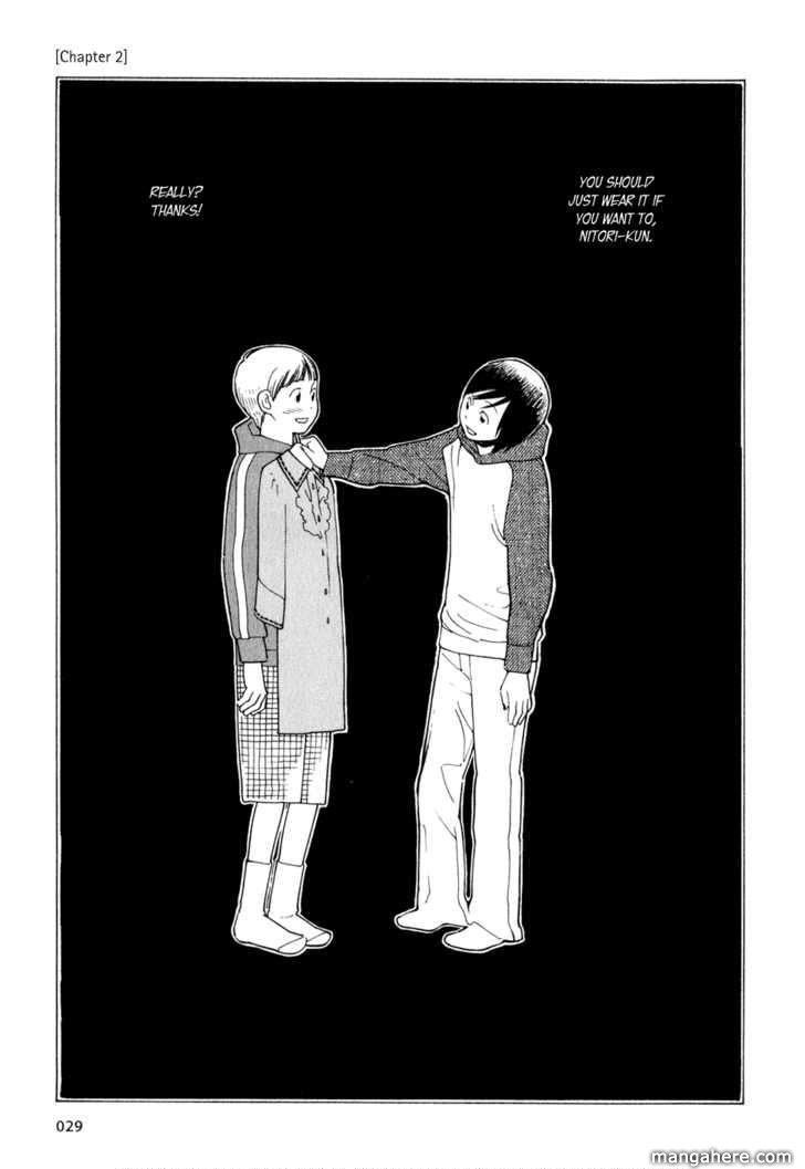 Hourou Musuko 2 Page 1