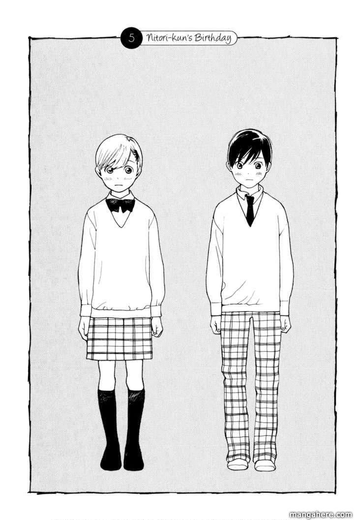 Hourou Musuko 5 Page 2