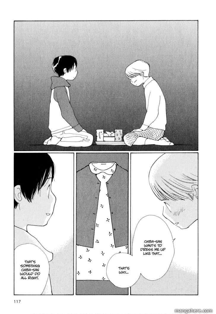 Hourou Musuko 6 Page 3