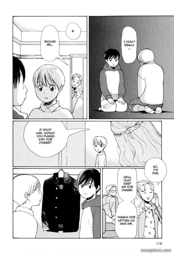 Hourou Musuko 6 Page 4