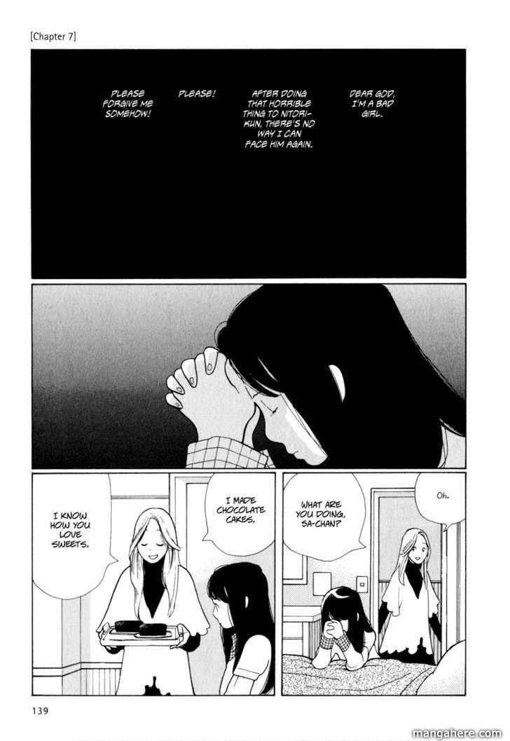 Hourou Musuko 7 Page 1