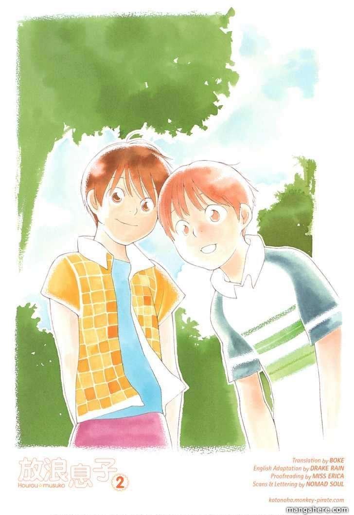 Hourou Musuko 9 Page 2