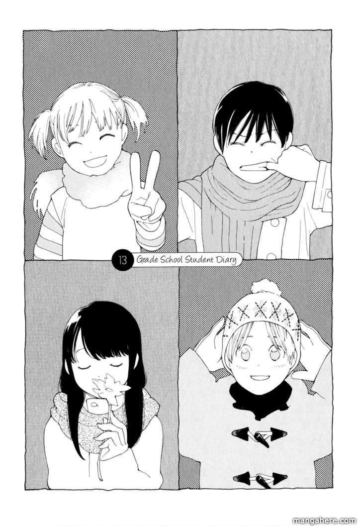 Hourou Musuko 13 Page 1