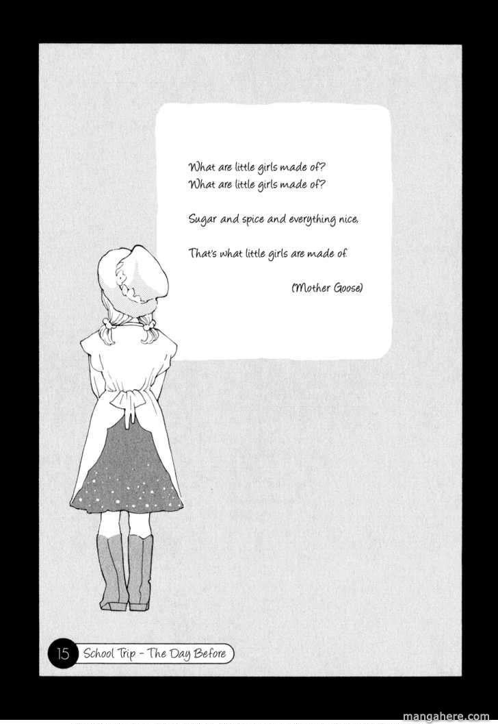 Hourou Musuko 15 Page 1