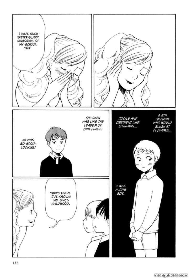 Hourou Musuko 15 Page 3