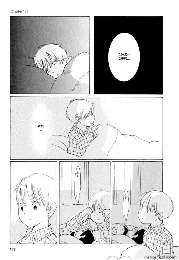 Hourou Musuko 17 Page 1