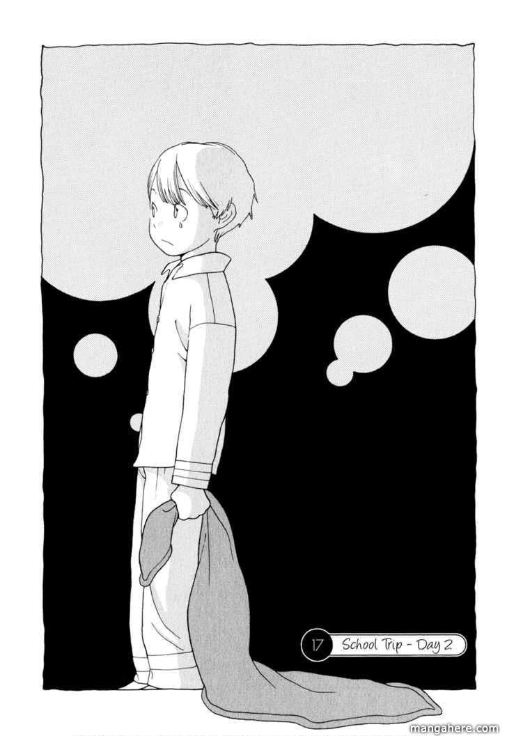 Hourou Musuko 17 Page 2