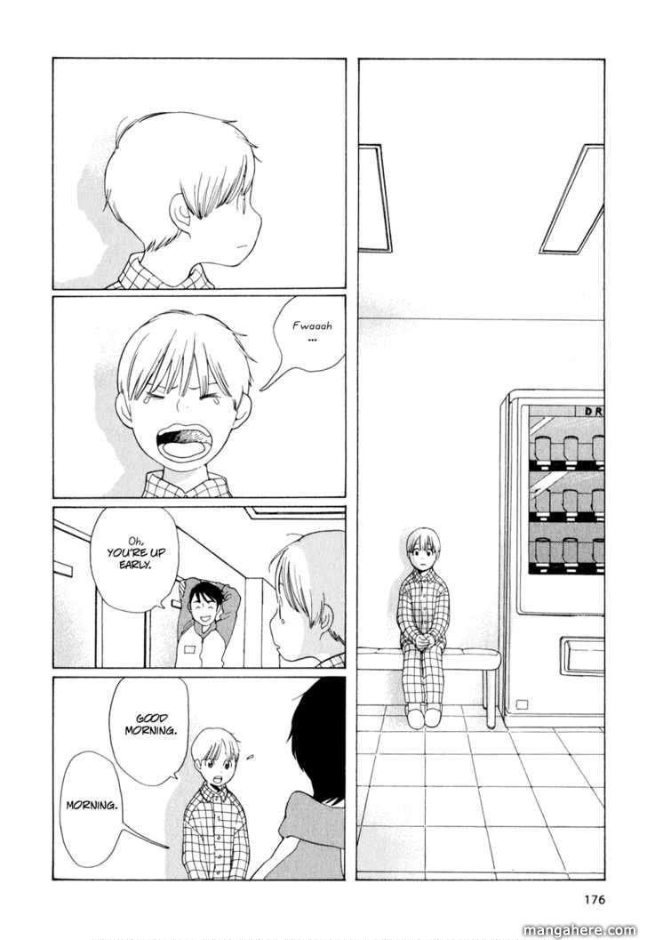 Hourou Musuko 17 Page 4