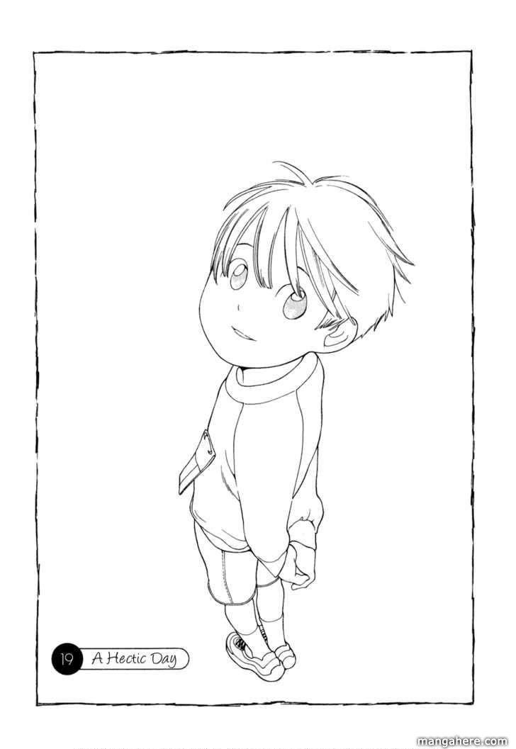 Hourou Musuko 19 Page 1