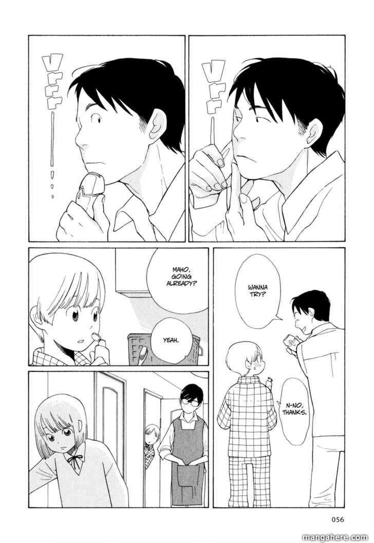 Hourou Musuko 20 Page 4