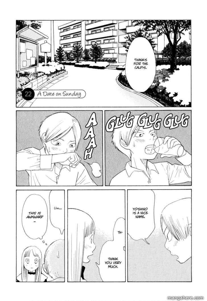 Hourou Musuko 22 Page 1